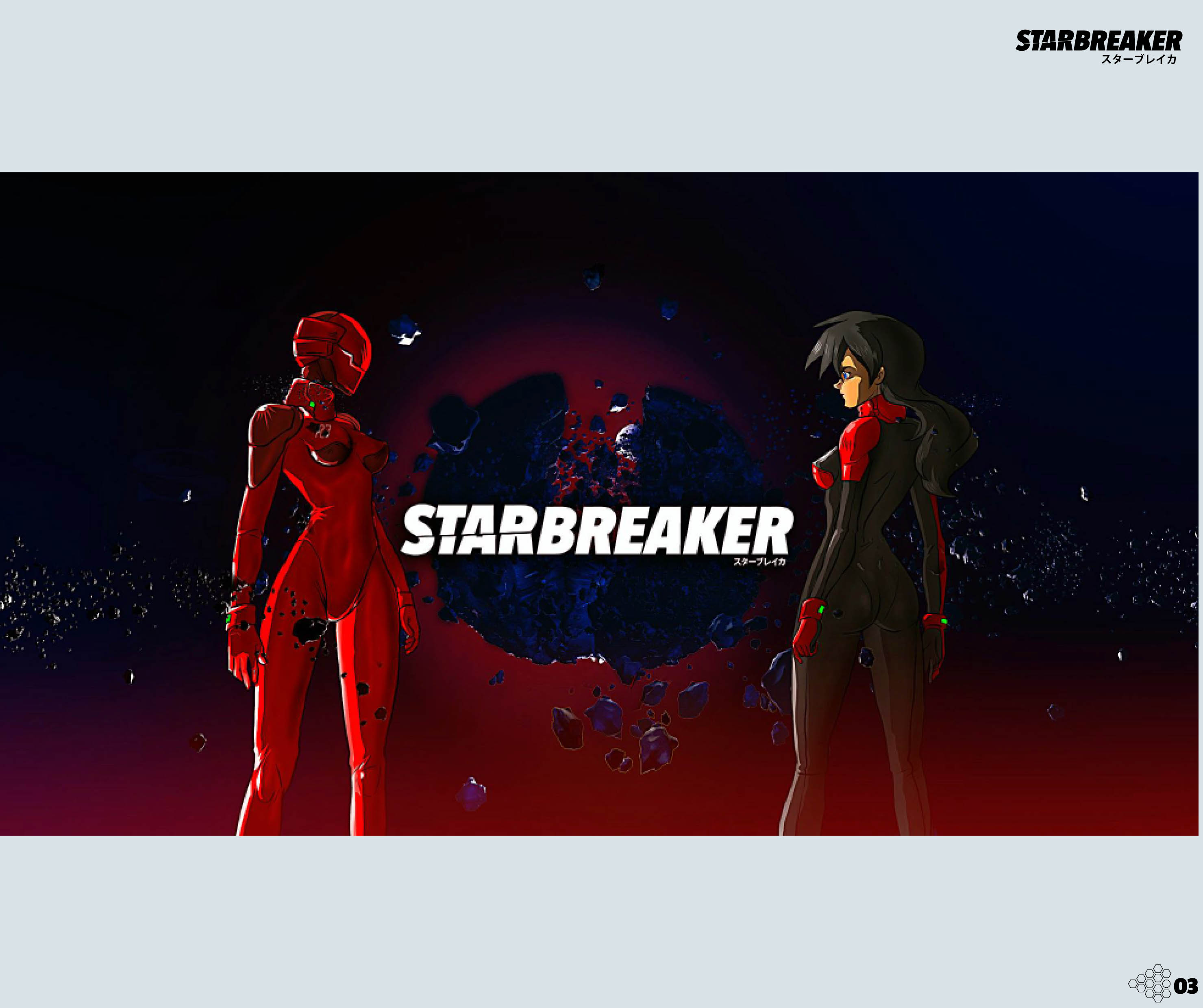 ANIME ÓMICRON: Starbreaker
